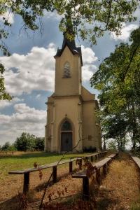 Kaple Narození Panny Marie Humberské, Krasonice_1